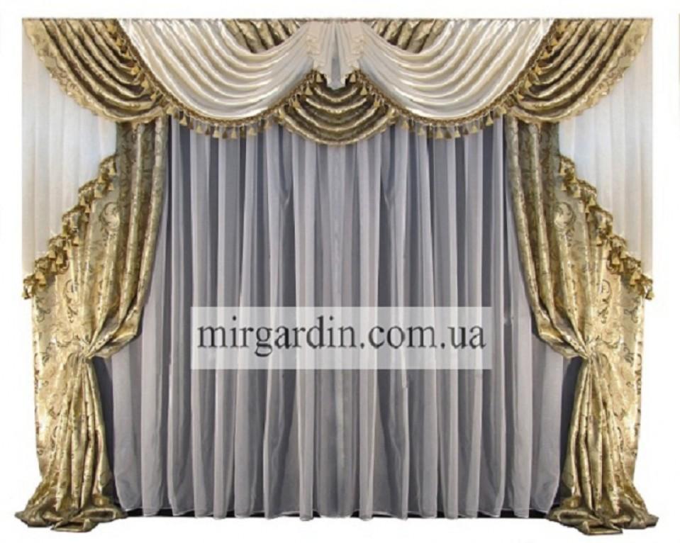 28c34e2b25c Купить Комплект штор № 132 в интернет магазине MirGardin